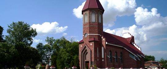 Костёл Святой Троицы