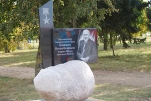 Памятный знак на пл.Маяковского