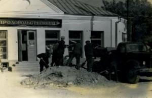 Комсомольцы на воскреснике